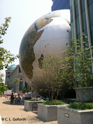 Daily Planet Theater